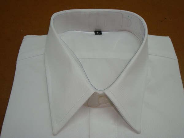 tipos de cuellos para camisas