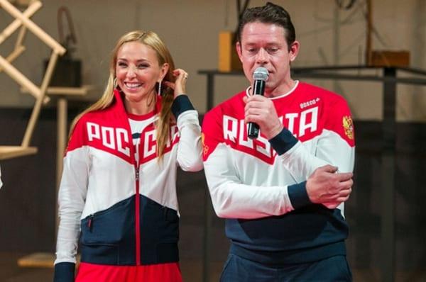 Equipación de Rusia en Rio 2016