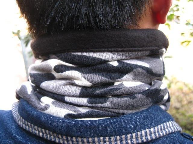 proteger cuello